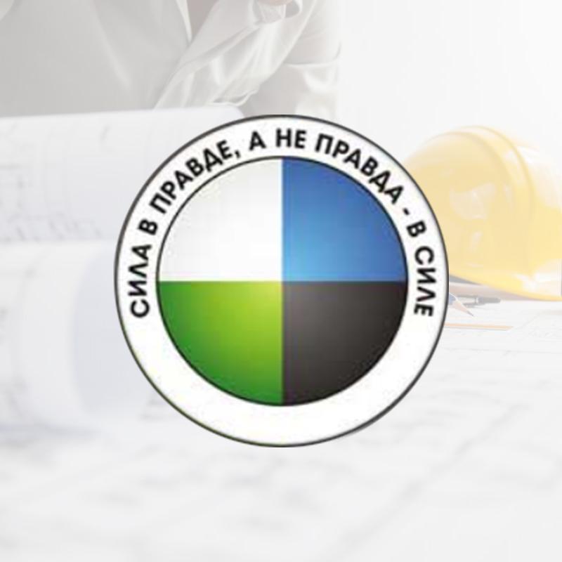 Read more about the article Признание проектно-сметной документации не пригодной для реализации и ненадлежащего качества